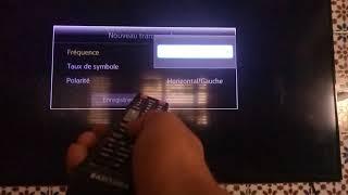 ajouter fréquence récepteur tv Samsung إظافة تردد قناة في تلفاز