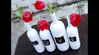 Не выбрасывайте стеклянные бутылочки