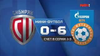 """""""Матч ТВ"""". Новости спорта. 10.06.18 - 11:10"""