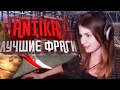 ANTIKA ЛУЧШИЕ ФРАГИ | CS:GO Stream Highlights