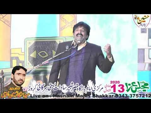 Zakir Saif Ali Khokhar Majlis Aza 13 Jamdi Ul Awal 2020 Karor Jalsa Intzar Naqvi