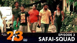 Dice Media | 2by3 | Web Series | S01E03 - Safai-Squad
