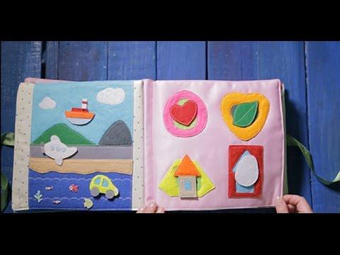 Тактильная книга для детей в доу своими руками