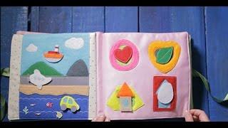 Тактильная книга для детей. Урок 1