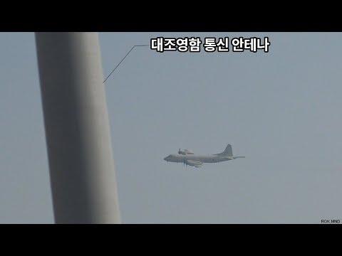 韓国軍が写真公開もウソだとバレる…
