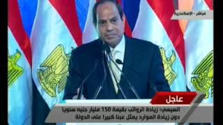 بالفيديو .. ننشر  نص كلمة السيسي في افتتاح أكبر مجمع للبتروكيماويات في مصر والشرق الأوسط