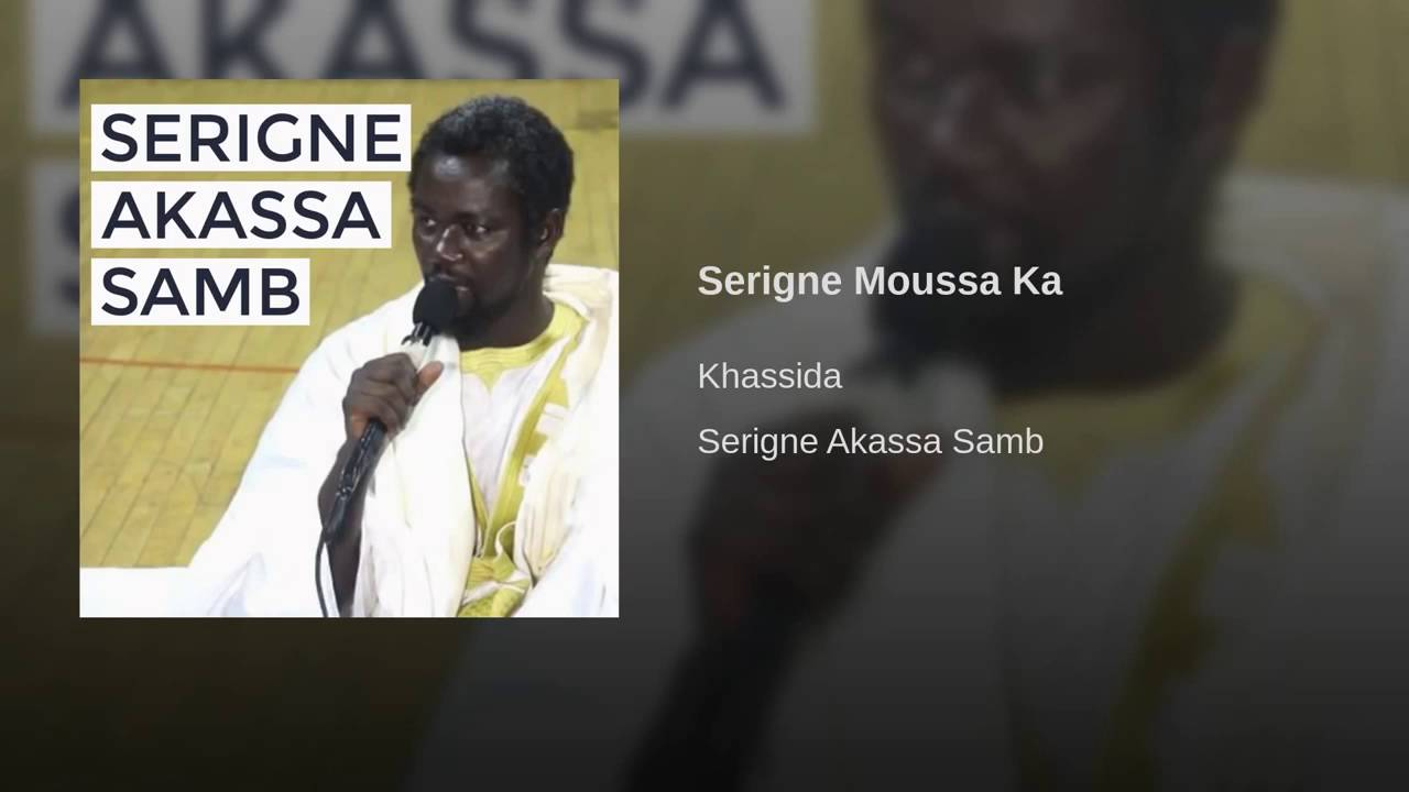 wolofal serigne moussa ka mp3