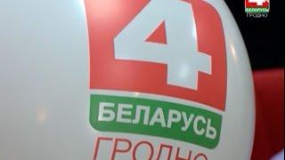 Новости Гродно. 06.05.2017. День работников радио и телевидения