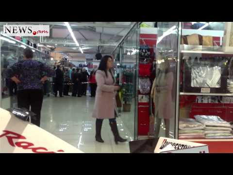 Yerevan City, Supermarket In Yerevan, Robbed