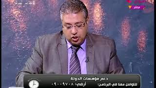 د خالد أبو بكر المحلل السياسي يكشف مخططات أمريكا لهدم الدولة المصرية عن طريق الاخوان وأيمن نور
