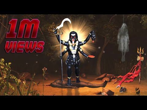 [Deepavali 2018 Special] - Masana Kali - Samaya Puratha Vitte