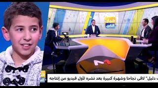 طاقم برنامج خبار الناس يعلن تضامنه مع إيدر مطيع بعد تعرضه للانتقاد على مواقع التواصل الاجتماعي