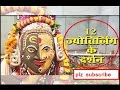 करें शिव के 12 ज्योतिर्लिंग के दर्शन