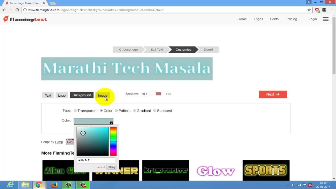 फ्री ऑनलाईन लोगो कसे बनवतात how to make फ्री ऑनलाईन लोगो कसे बनवतात how to make online logo in marathi