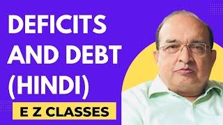 Deficits and Debt (HINDI)
