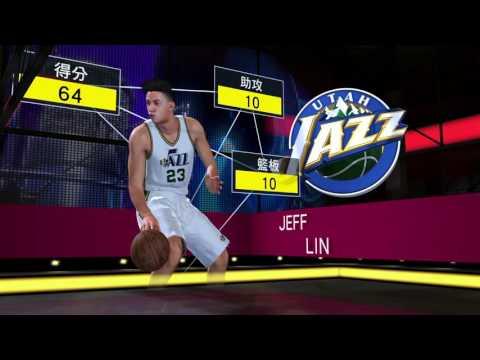 NBA 2K16 Jeff Lin My career 大三元- UTAH JAZZ  2016/03/28