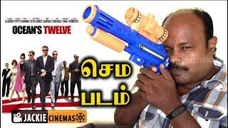 Ocean's Twelve 2004 Hollywood Heist Movie Review In Tamil By #Jackiesekar | Brad Pitt