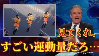 【海外の反応】新年のパレードに参加した日本の女子高生マーチングバンドが海外で話題に!!激しいステップと素晴らしい演奏に世界が絶賛!!海外「すごい運動量だね…」【動画のカンヅメ】