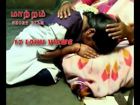 Tamil short film maatram