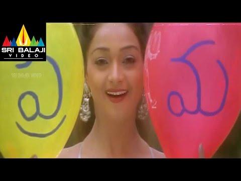 Pallakilo Pellikuthuru Telugu Movie Part 7/12 | Gowtam, Rathi | Sri Balaji Video