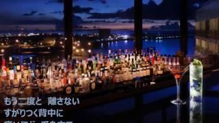 桑田佳祐 悪戯されて(歌詞付き) cover   F