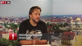 ГОРЕЩО В ПИК TV! Режисьорът Люси Иларионов скочи на МВР заради стрелбата по него