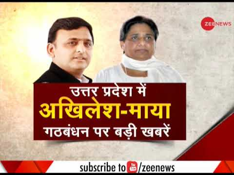 Mayawati's BSP, Akhilesh's SP finalise seat sharing in UP for Lok Sabha elections