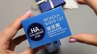 Обзор - Глубокоувлажняющий крем для лица BioAqua с гиалуроновой кислотой