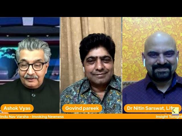 Hindu Vav Varsha - Invoking Newness - Govind Pareek & Dr Nitin Sarswat | Insight Tonight With Ashok