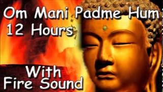 SLEEP SOUND - Om mani padme hum mantra 12 hour meditation with fire sound