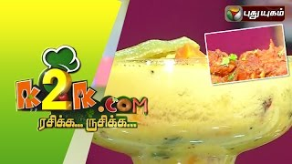 K2K.com Rasikka Rusikka 01-12-2015 Mappillai Sodhi & Meen Chukka cooking tamil video 1.12.15 | Puthuyugam TV shows 1st December 2015