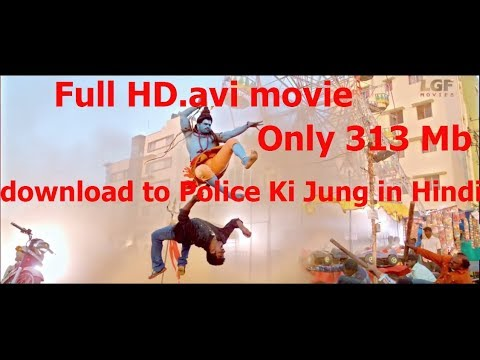 How to download Police Ki Jung 2018 HD.AVI...