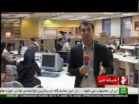Iran Elite engineers مهندسان نخبه ايران