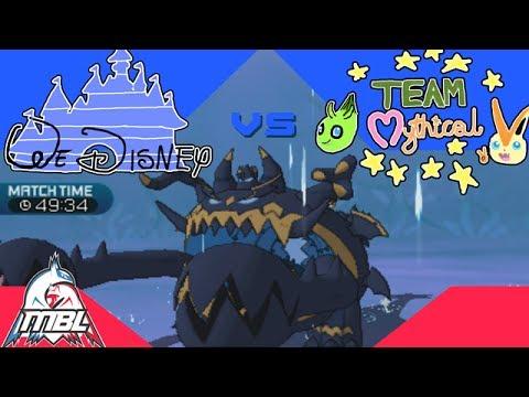 Pokemon Wi-Fi Battle - Multi Battle League 2 - Team We Disney vs Team Mythical