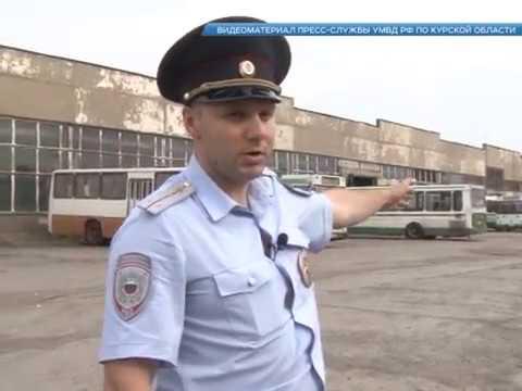 В Железногорске совершено разбойное нападение на автозаправочную станцию