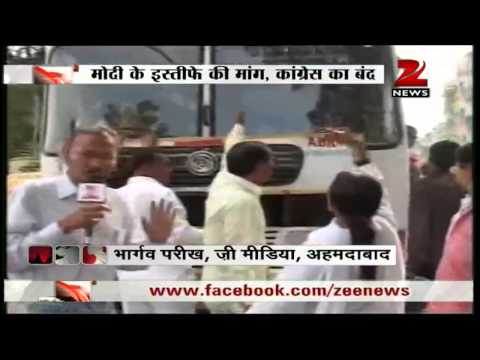 Hundreds Of Congress Supporters Detained During Gujarat Bandh