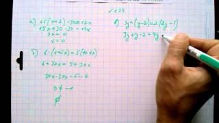 №138 алгебра 7 класс Макарычев