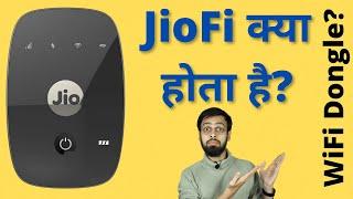 What is JioFi? How does JioFi Dongle Work? (Hindi)