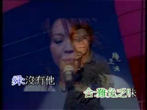 娃娃愛天下 - 林曉培 + 阿舜合唱版 Karaoke - YouTube