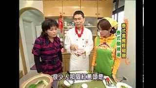 (太太好吃經) 泰式料理-泰式酸辣湯 (中級)