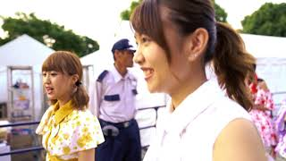 7月に開催されたアイドル横丁夏まつりの裏側に密着! SUPER☆GiRLS オフ...