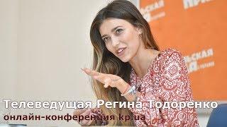 Регина Тодоренко: Родители требуют от меня внуков