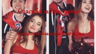 Молодёжка| Егор& Марина|Тобой