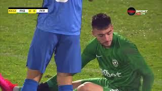Лудогорец - Левски 1:0 | XI кръг - efbet Лига