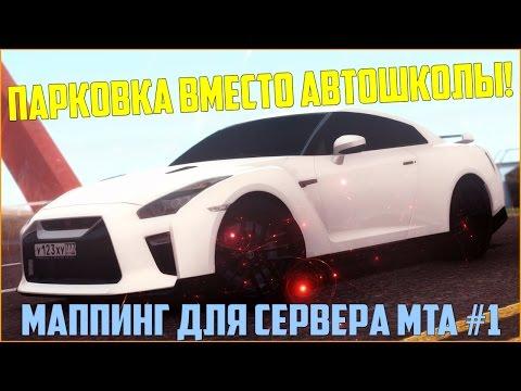 Автошкола Ермак Омск