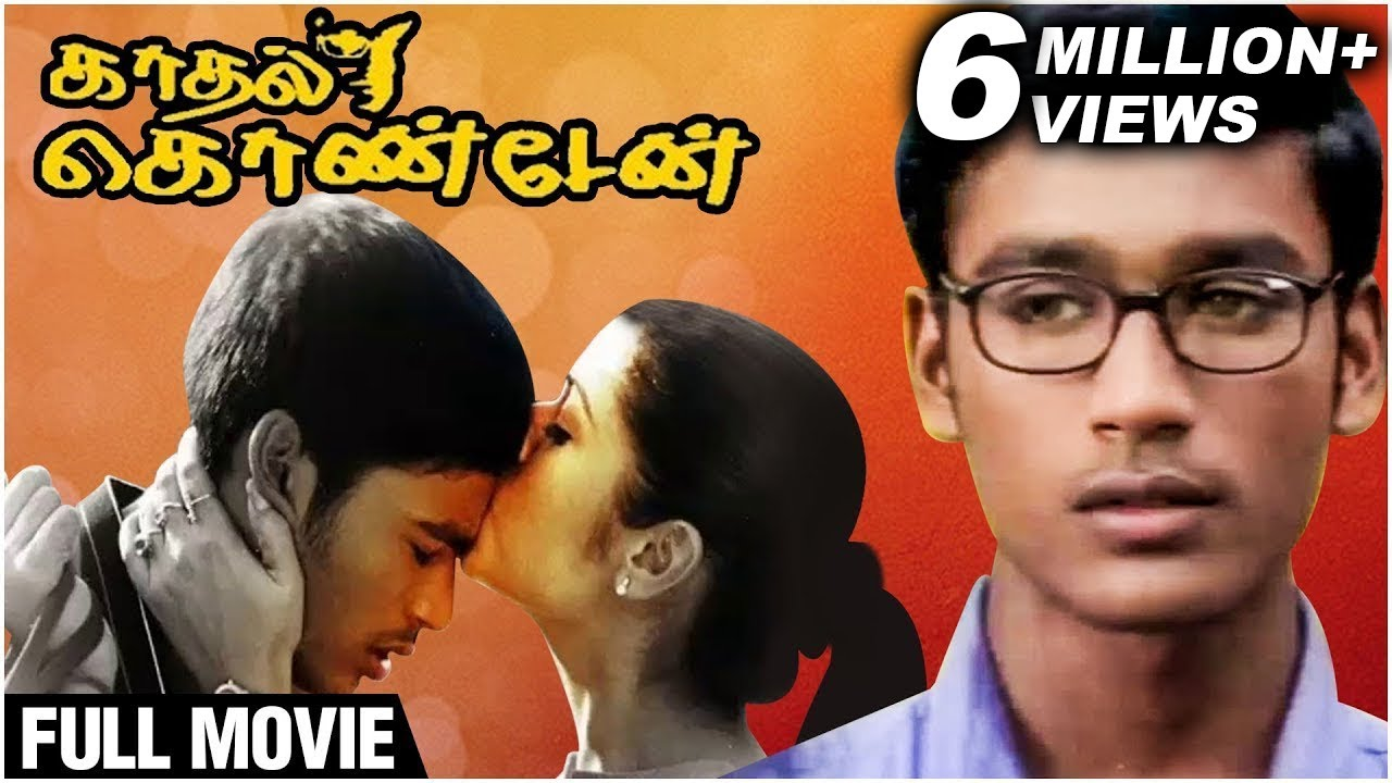 Download Kaadhal Kondein Full Movie | Dhanush, Sonia Agarwal | Selvaragavan | Yuvan Shankar Raja