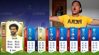 HOW TO PACK THE RAREST CARD ON FIFA 18 WORLD CUP MODE