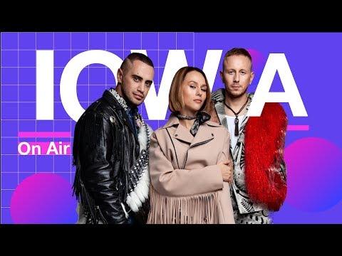 IOWA –Я заболела тобой LIVE | On Air