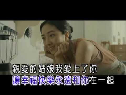 Ku Niang Wo Ai Sang Le Ni