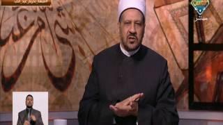 رد مستشار المفتي على سيدة تريد التخلص من الوسواس القهري.. فيديو